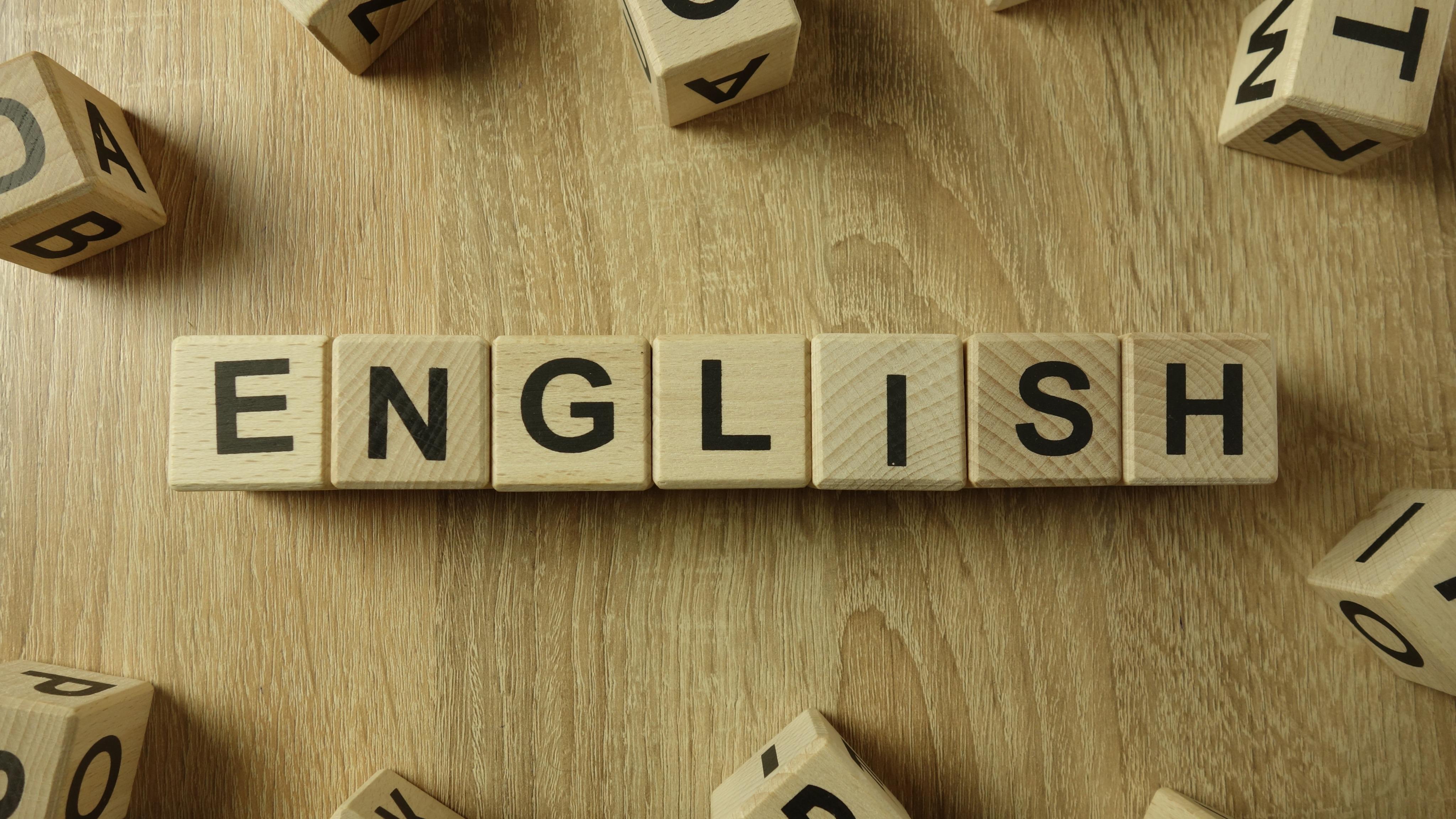 אנגלית למתקדמים